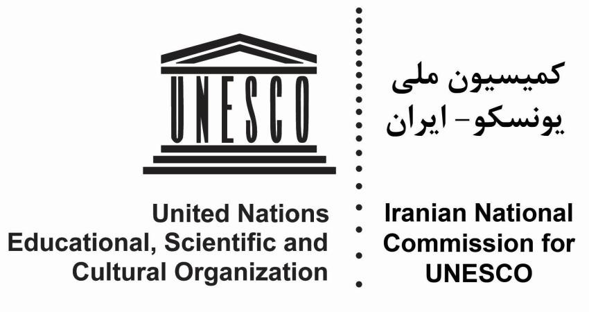 The Iranian National Commission for UNESCO